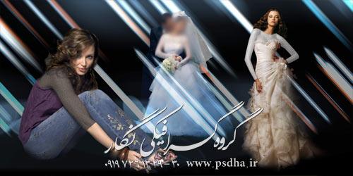 http://shop.psdha.ir/userfiles/image/6/3-pro53.jpg