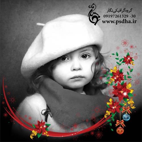 فریم عکس کودک فتوشاپ