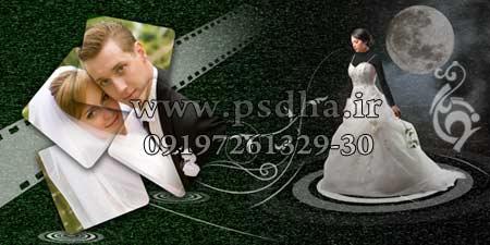 فون عکاسی عروس