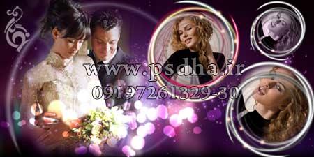 بک گراند فون عروس