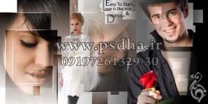 بک گراند فون عروس 15