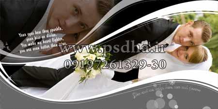 فون عروس و داماد