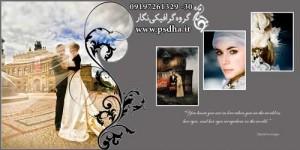 آلبوم عروس و داماد پک 33