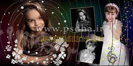 فون کودک پک 31