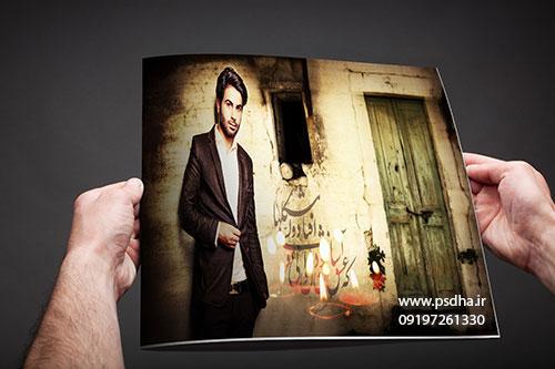 بک گراند عکاسی