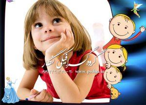 فون مدرسه2 شامل بک گراند پی اس دی مدرسه و مهد کودک