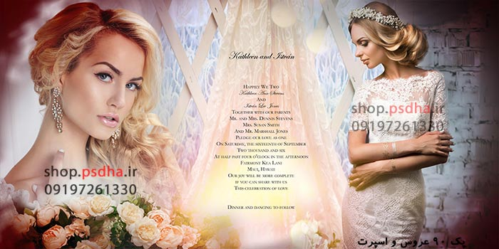 فون آلبوم دیجیتال لایه باز عروس